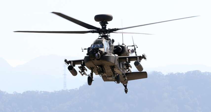 你也可以看阿帕契!陸軍龍城營區開放 阿帕契、眼鏡蛇直升機俯衝秀戰力