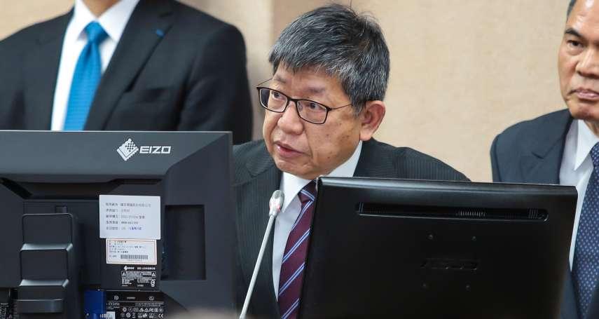 19台灣人是中共十九大代表,陸委會:已取消部分人員戶籍