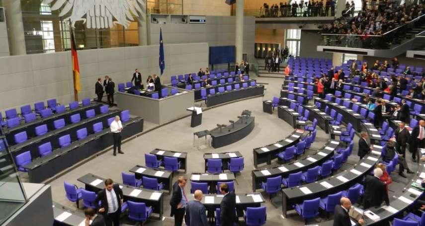 德國聯邦議會開議:對6個新黨團的6種觀察