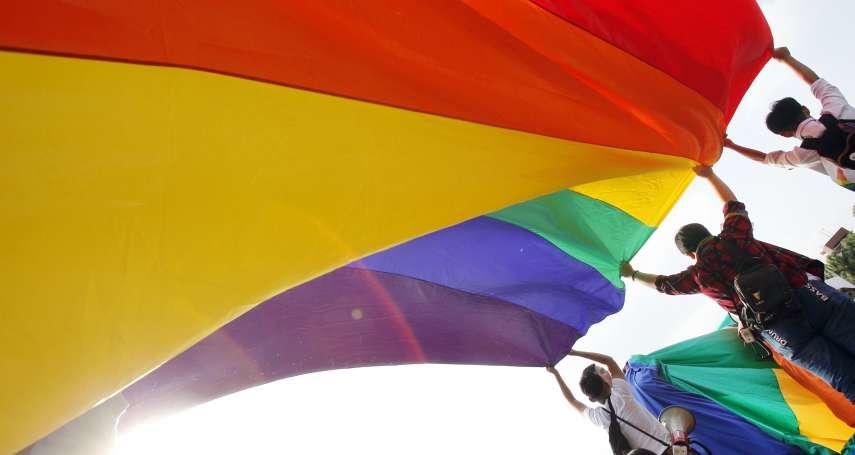 學習LGBT知識就會變同志? 美國性教育專家:無研究支持此論點