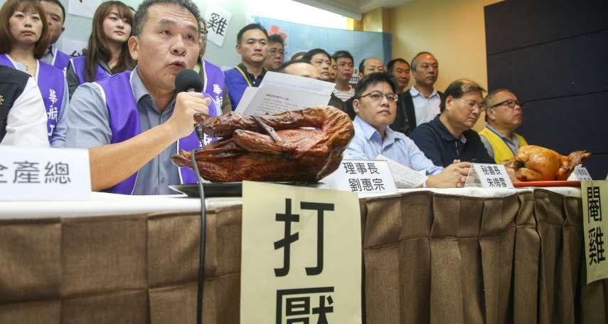 工會幹部抗議「白色恐怖」違法打壓 華航反擊:將公布違紀事實