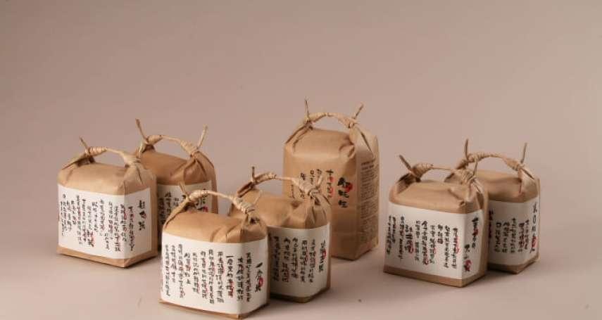 一小包米賣300為何還生意長紅?他分析顛覆農產3大秘訣,這賣的不只是米,而是價值!