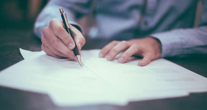 別完全照人力銀行的表格寫履歷!聰明填寫,讓你的專業被面試官一眼看見!