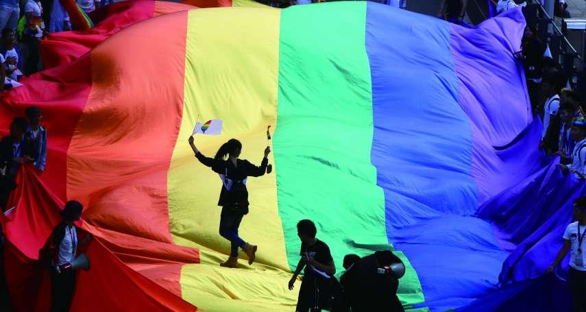 觀點投書:禁止同性結合收養,也是保護?