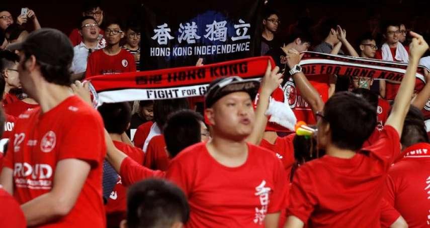 粵港澳大灣區》北京以經逼政,全面打擊港獨!香港面臨「人心回歸」考驗