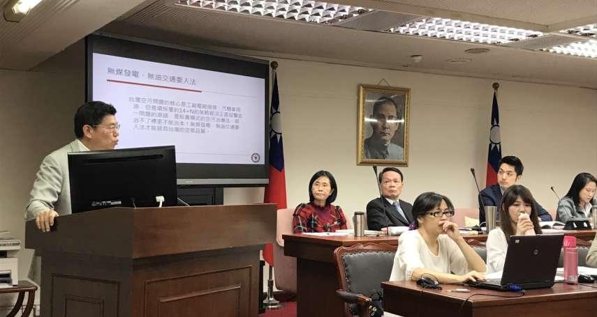 《空污法》修法公聽會,詹長權:台灣每年空污代價上千億,年死亡人數近萬人