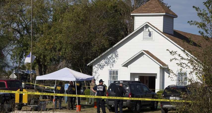 家暴、虐狗、性侵》德州槍案凶手前科累累 更曾逃出精神病院