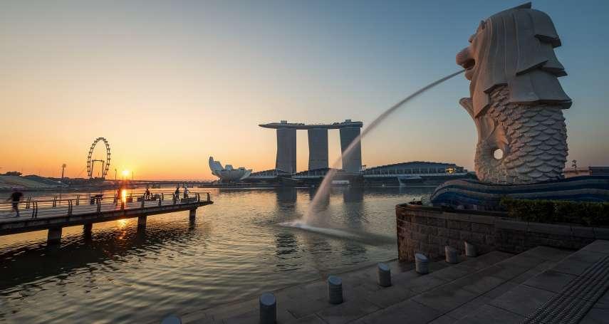 東協50年》與台灣關係深遠的東協模範生:新加坡