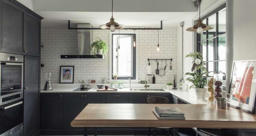 廚房格局差,用起來總是卡卡的?專家分享4種實用空間設計,包準滿足你需求!