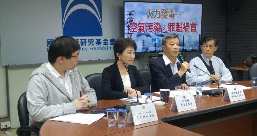 國民黨智庫民調有近5成民眾反對「火電取代核電」,魏國彥批「用愛發電」變「用肺換電」