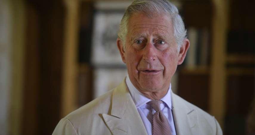 英王儲查爾斯「環保鬥士」形象破產 「天堂文件」揭露投資涉利益衝突