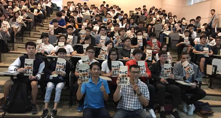 新北紀錄片《遷移啓事》為台中學子説在地故事