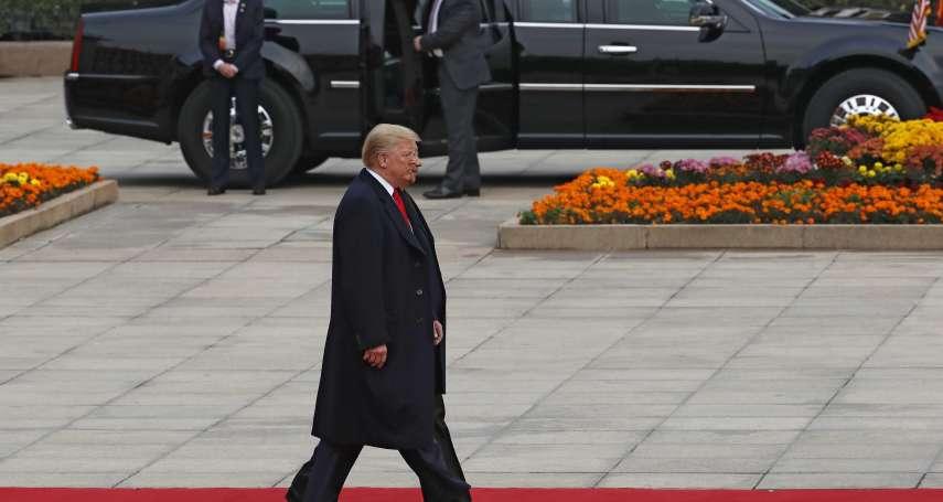 川普當選美國總統1周年!這件事讓一個毫無政績的領導人更加「孤獨危險」