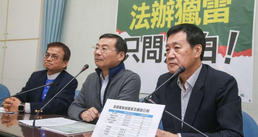 馬英九介入慶富聯貸案?「曾泰葆」喊冤:簽約時國民黨已敗選