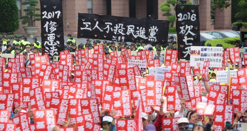 勞基法修法為何總引民怨? 辛炳隆:關鍵在「工會監督機制」