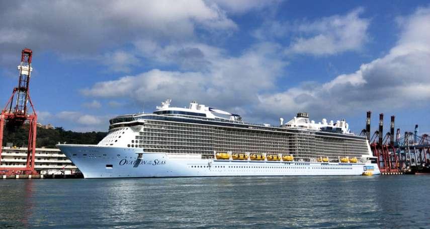 亞洲最大郵輪「海洋贊禮號」首航基隆港