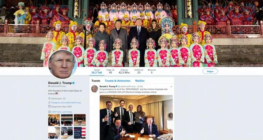 只許川普發推,不許網友評論 微博最新屏蔽關鍵字「川普 推特」