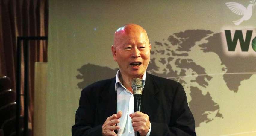 《新大學》政論網站上線 許信良:台灣需要新的文藝復興運動