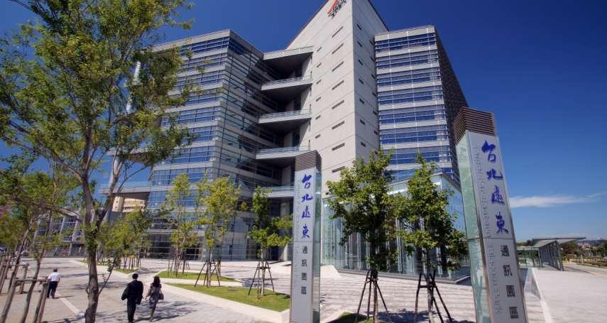 廖國翔觀點:NCC應就MOD「自組頻道」為適當之行政指導
