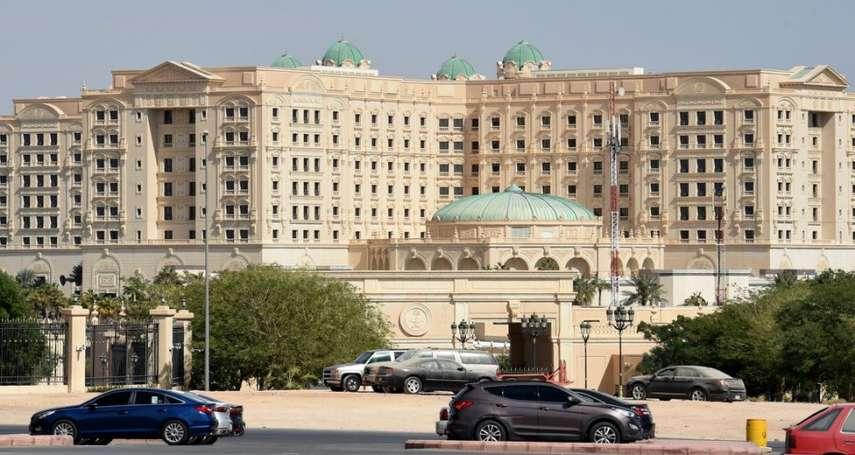 沙烏地反腐風暴》落馬王子跟超級富豪們,都被關進了什麼樣的「監獄」?