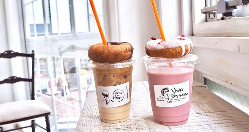 咖啡控必知,比拿星巴克更潮!東京這6間店的外帶咖啡杯超夯、超上相!