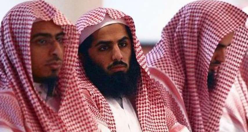 劉燕婷觀點:從瓦哈比到大清真寺陷落,沙烏地的宗教警察從何而來?