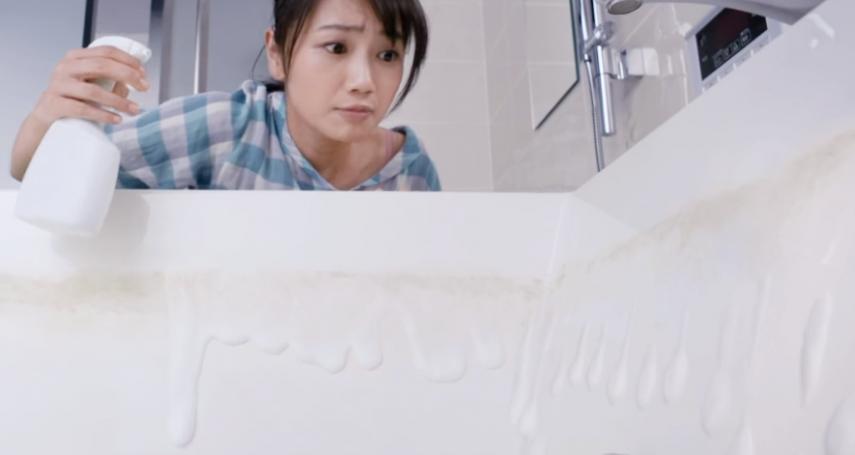 結婚前早該知道的事》問對方家裡,誰負責洗廁所?一份家庭作業讓夫妻關係更和諧