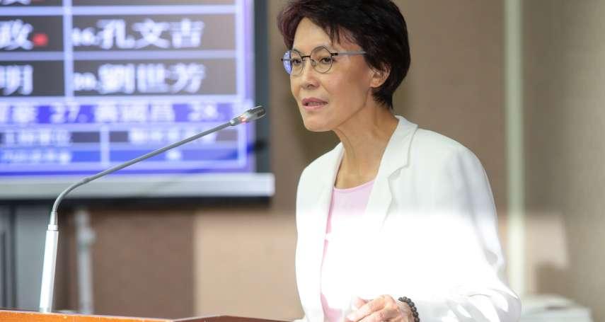 同志教育、奧運正名台灣公投何者違憲?藍委批中選會審查兩套標準