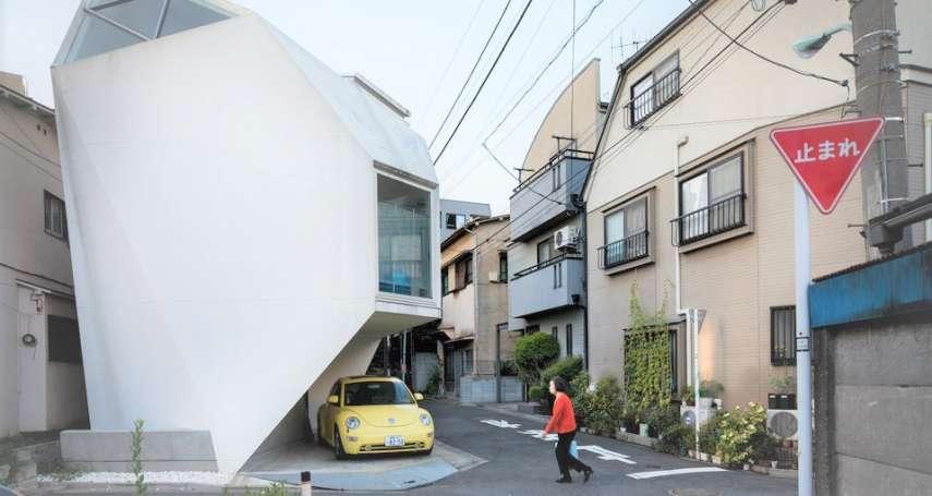 轉角遇到怪房子!這些「住宅改造王」的怪建築,讓東京巷弄成為最令人驚豔的必逛美景