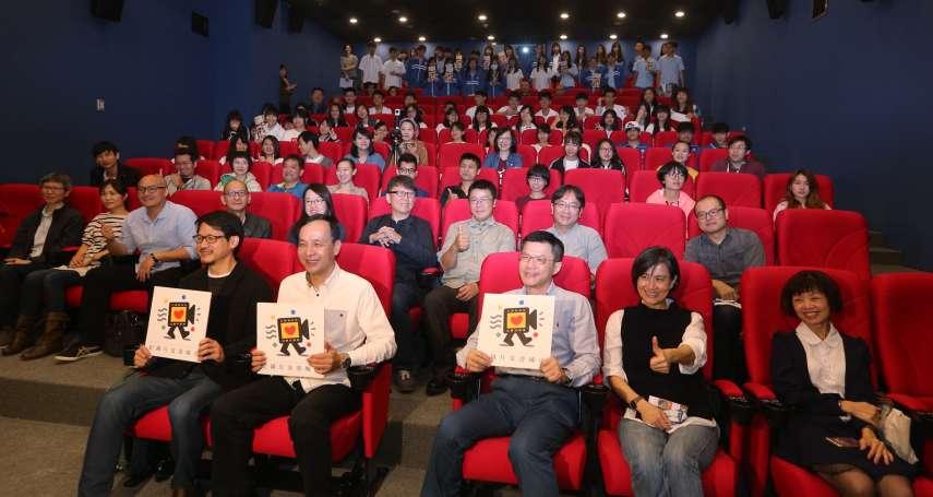 新北首創國際華人紀錄片月 府中15開幕