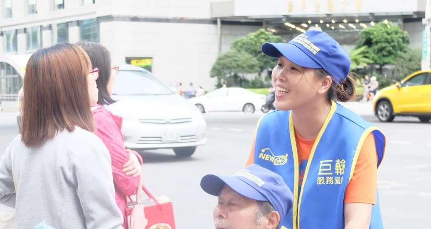 向娘家借200萬、10年不離不棄身障另一半!她從中國來到台灣 為他一句話奉獻所有