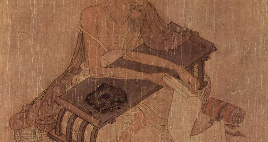 林維熊觀點:王維身為漢奸的無奈