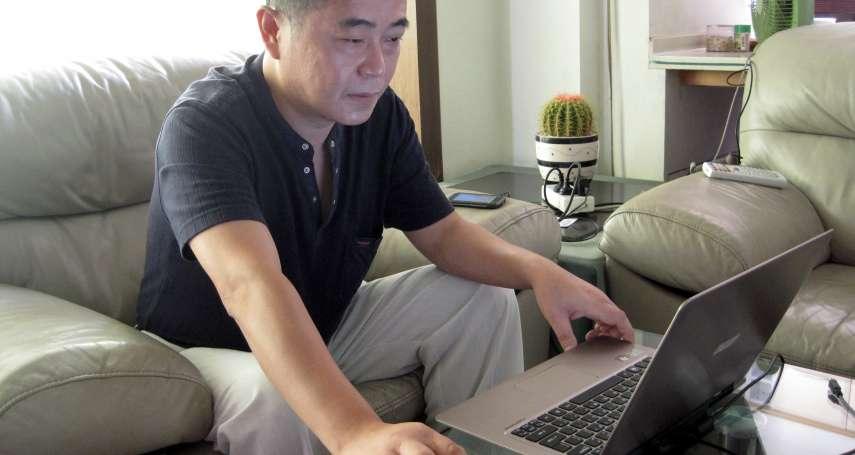 中國「六四天網」創辦人黃琦提審前夕,辯護律師執照被吊銷……因為辯護詞「危害國家安全」