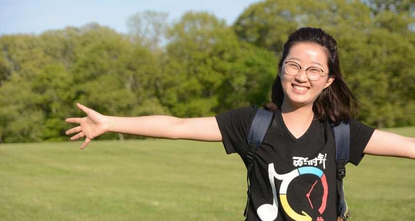 「若你還有人性,請把女兒遺體還給我」中國女學者章瑩穎遭性侵、斬頭,博士生兇手毫無悔意!美國法院宣判終生監禁