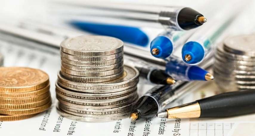 股票、基金、保單,該留什麼給家人?疫情下,預先規劃遺產稅務,比你想得更重要