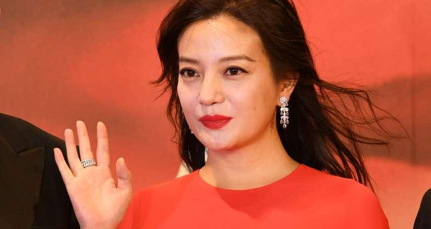 「你再大牌,也不能拿那麼多錢!」中國調控薪酬 趙薇舒淇傳退還上億