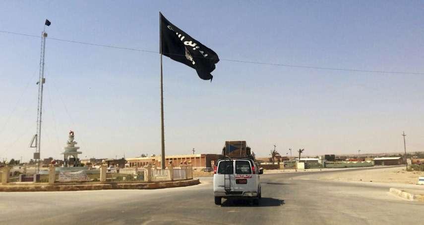 伊斯蘭國從未被殲滅!IS勢力不只在敘利亞、伊拉克 非洲多國都有IS黨羽