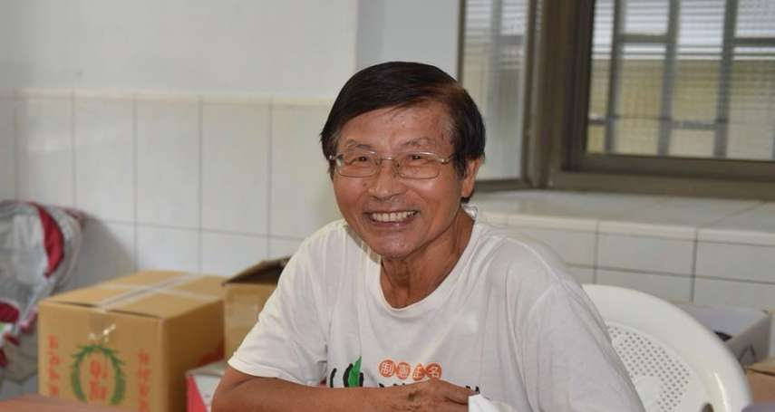 一生為農民發聲、為民主奔走,台灣人無法忘卻的名字:戴振耀