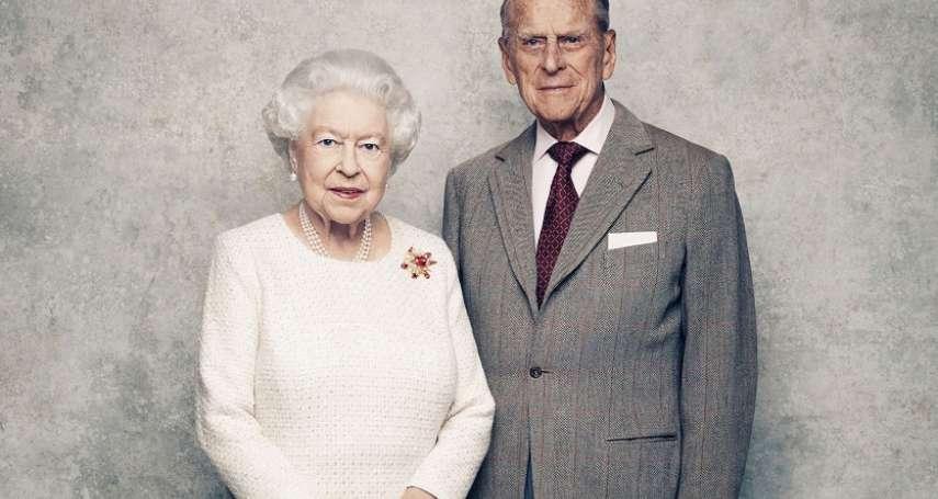 英國女王結婚70周年》西敏寺連續敲鐘3小時致敬 家族聚會低調慶祝