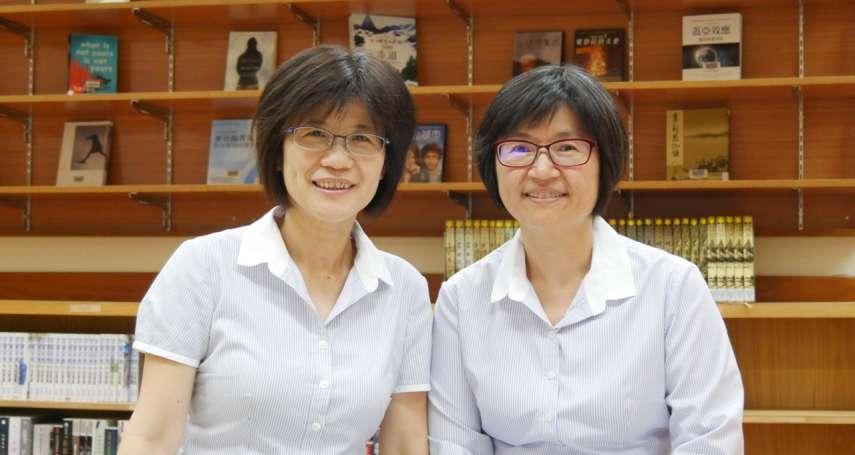 【ITI三十而立系列報導】與台灣經濟發展命運相扣,持續培植外貿生力軍的園丁