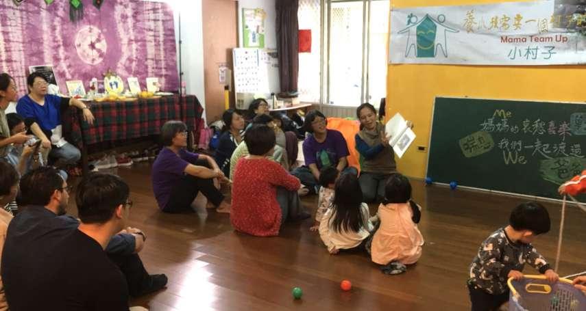 當創意大師相遇竹科超人氣社群!「小村子」的崛起與創意交流