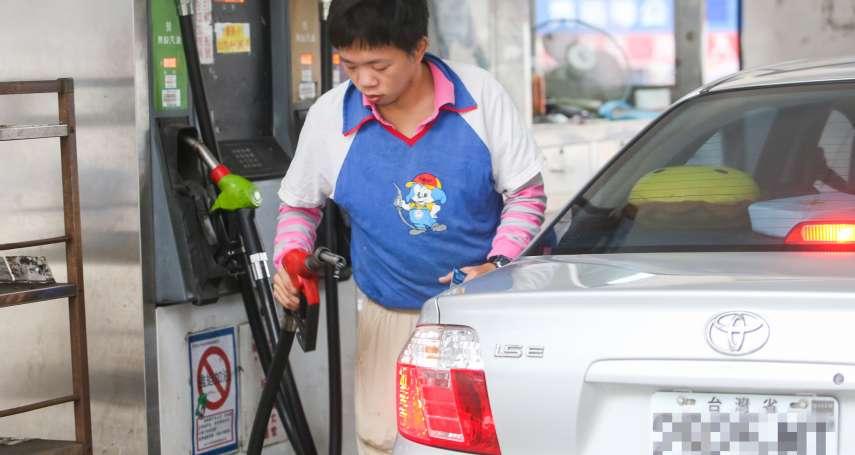 石油世界的911事件》沙烏地石油設施被炸,跟你我有什麼關係?分析師:油價恐上看每桶一百美元