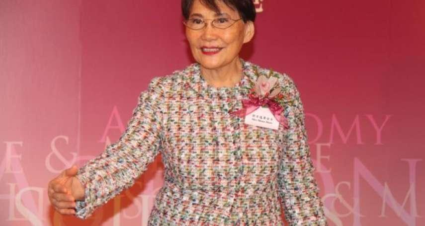 18歲邂逅邵逸夫、62歲終於嫁給90歲的影視大亨 TVB董事方逸華辭世