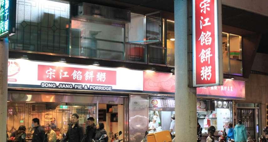 全台北最好吃的地方,天母絕對能稱王!9家在地人口袋名單曝光,異國、傳統樣樣強