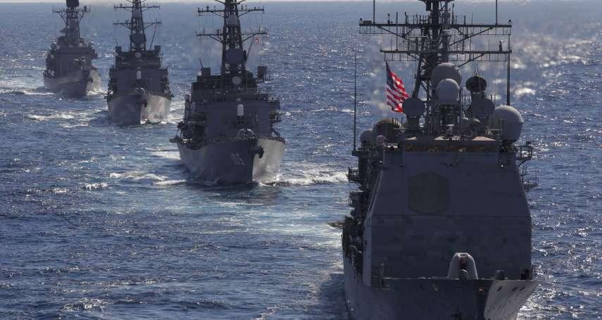 中美正在西太平洋打「暖戰」?美國軍事記者:我們可能輸掉戰爭