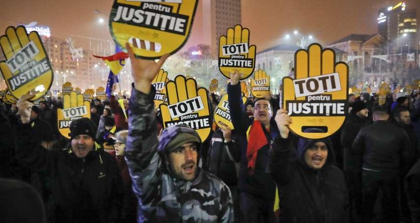 執政黨企圖限縮總統權力、包庇政客貪污 上萬名憤怒的羅馬尼亞人上街示威