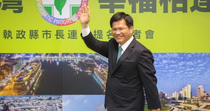 台灣指標民調》林佳龍支持度大幅領先盧秀燕、江啟臣,48.9%民眾認台中市建設有進步