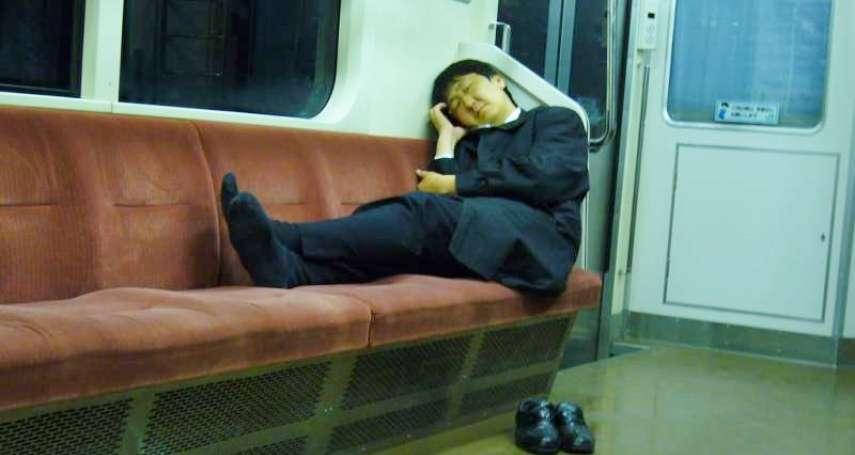 為何世界那麼多國家,日本最常傳出過勞死意外?光鮮外表下,上班族最艱難處境揭密