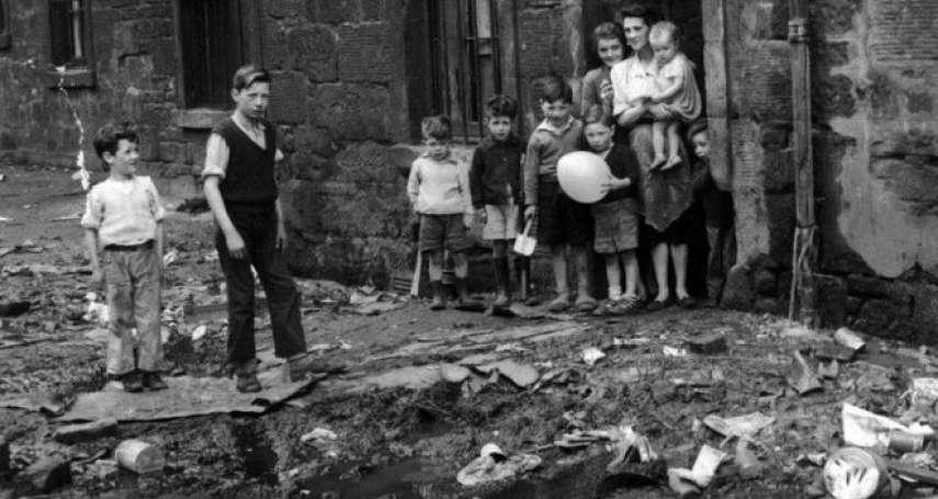 英國如何整治貧民窟?與中國處理低端人口有何不同?
