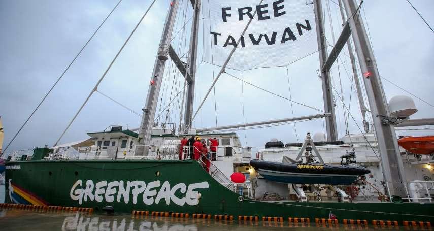 綠色和平爭議再起?發起氣候訴訟挨批 學者揭「雙標通病」
